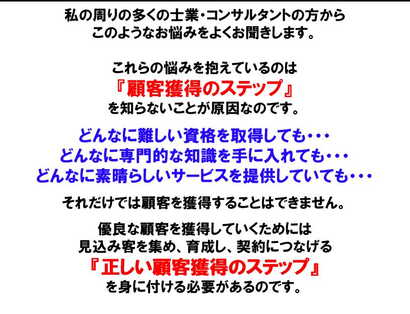 lp1609_3