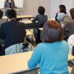 士業・コンサルタントがセミナーを開催すべき理由